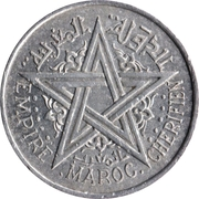 1 Franc - Mohammed V -  obverse