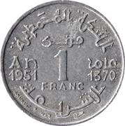 1 Franc - Mohammed V -  reverse
