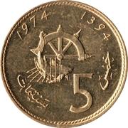 5 Santimat / Centimes - Hassan II (FAO) -  reverse