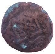 1 Falus - Isma'il (illegible mint name) – obverse