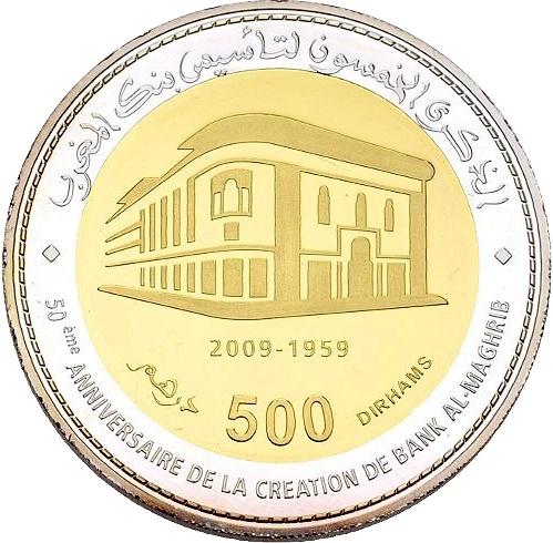500 Dirhams Mohammed Vi Bank Al