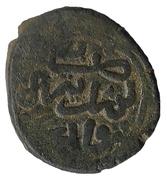 1 Falus - al-Rashid (Fes) – obverse