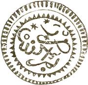 1 Dirham - Sidi Mohammed III (1st Standard; Marrakesh) – obverse