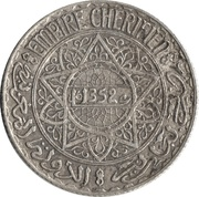 5 Francs - Mohamed V – obverse
