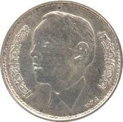 5 Dirhams - Hassan II (1st portrait) – obverse