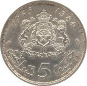 5 Dirhams - Hassan II (1st portrait) – reverse