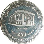 250 Dirhams - Mohammed VI (Bank al Maghrib) – reverse
