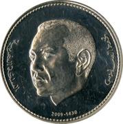 250 Dirhams - Mohammed VI (Bank al Maghrib) – obverse