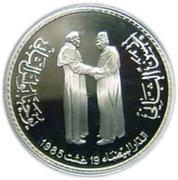 100 Dirhams - Hasan II (Papal Visit) – reverse