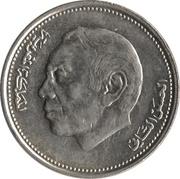 1 Dirham - Hassan II (3rd portrait) -  obverse