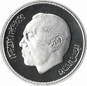 50 Dirhams - Hassan II (IWY) – obverse