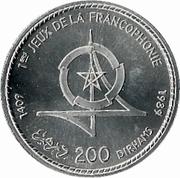 200 Dirhams - Hasan II (Francophone Games) – reverse