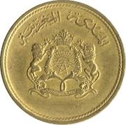 5 Santimat / Centimes - Hassan II (FAO) -  obverse