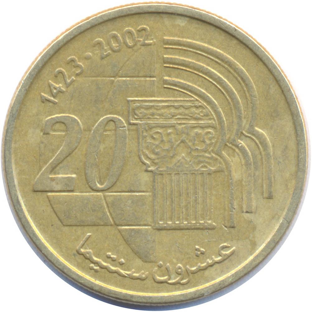 20 santima centimes mohammed vi morocco numista