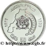 50 Dirhams - Hasan II (King Hasan II) – reverse
