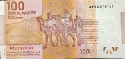 100 Dirhams – reverse