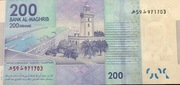 200 Dirhams – reverse