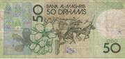50 Dirhams – reverse