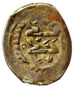 1 Dirham - Sidi Mohammed III (1st Standard; Rabat) – obverse