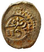 1 Dirham - Sidi Mohammed III (1st Standard; Rabat) – reverse