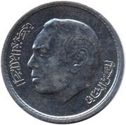 1 Dirham - Hassan II (2nd portrait) -  obverse