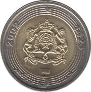 5 Dirhams - Mohammed VI -  reverse