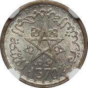100 Francs - Mohammed V – obverse