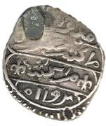 1 Dirham - Sidi Mohammed III (Marrakesh mint) – obverse