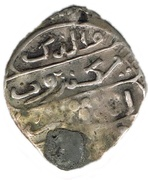 1 Dirham - Sidi Mohammed III (1st Standard; Marrakesh) – reverse