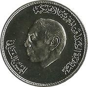 200 Dirhams - Hasan II (Moroccan-American Friendship Treaty; Silver) – obverse