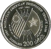 200 Dirhams - Hasan II (Moroccan-American Friendship Treaty; Silver) – reverse