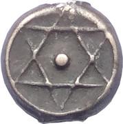 1 Falus - Moulay 'Abd al-Rahman (Fez mint) – obverse