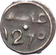 1 Falus - Moulay 'Abd al-Rahman (Fez mint) – reverse