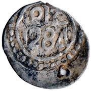 ¼ Dirham - Sidi Mohammed IV (2nd Standard; Marrakesh) – reverse