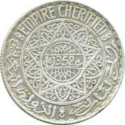 10 Francs - Mohammed V – obverse