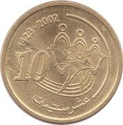 10 Santimat / Centimes - Mohammed VI -  reverse