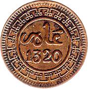 1 Mazuna - Abd al-Aziz (Birmingham Mint) -  obverse