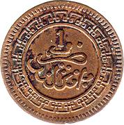 1 Mazuna - Abd al-Aziz (Birmingham Mint) -  reverse