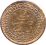 2 Mazunas - Abd al-Aziz (Paris Mint)