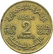 2 Francs - Mohammed V -  reverse