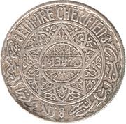 20 Francs - Mohamed V – obverse