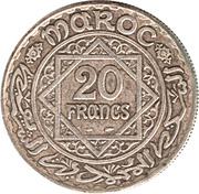 20 Francs - Mohammed V – reverse