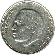½ Dirham - Hassan II (3rd portrait) -  obverse