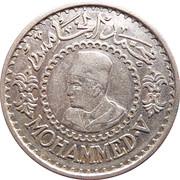 500 Francs - Mohamed V – obverse