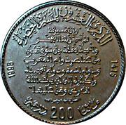200 Dirhams - Hasan II (Green March) – reverse