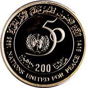 200 Dirhams - Hasan II (United Nations) – reverse