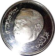 250 Dirhams - Mohamed VI (King's Marriage) – obverse