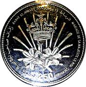 250 Dirhams - Mohamed VI (King's Marriage) – reverse