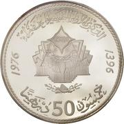 50 Dirhams - Hasan II (Green March) – reverse
