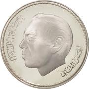 50 Dirhams - Hasan II (Independence) – obverse